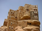 World's Most Unusual Houses dal al hajar house